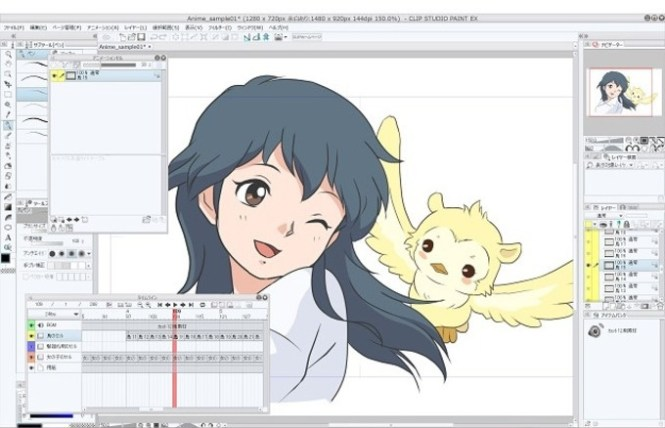 clip studio paint ex english free download