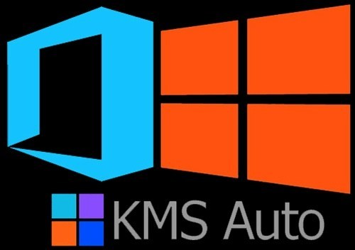 KMSAuto Net 2017 V1.4.9 Windows Activator Portable