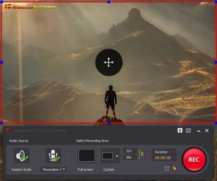 Aiseesoft Screen Recorder 2020 crack