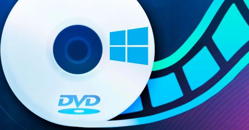 Reproductor de DVD en Windows 10: Cómo Ver Nuestros Discos Gratis