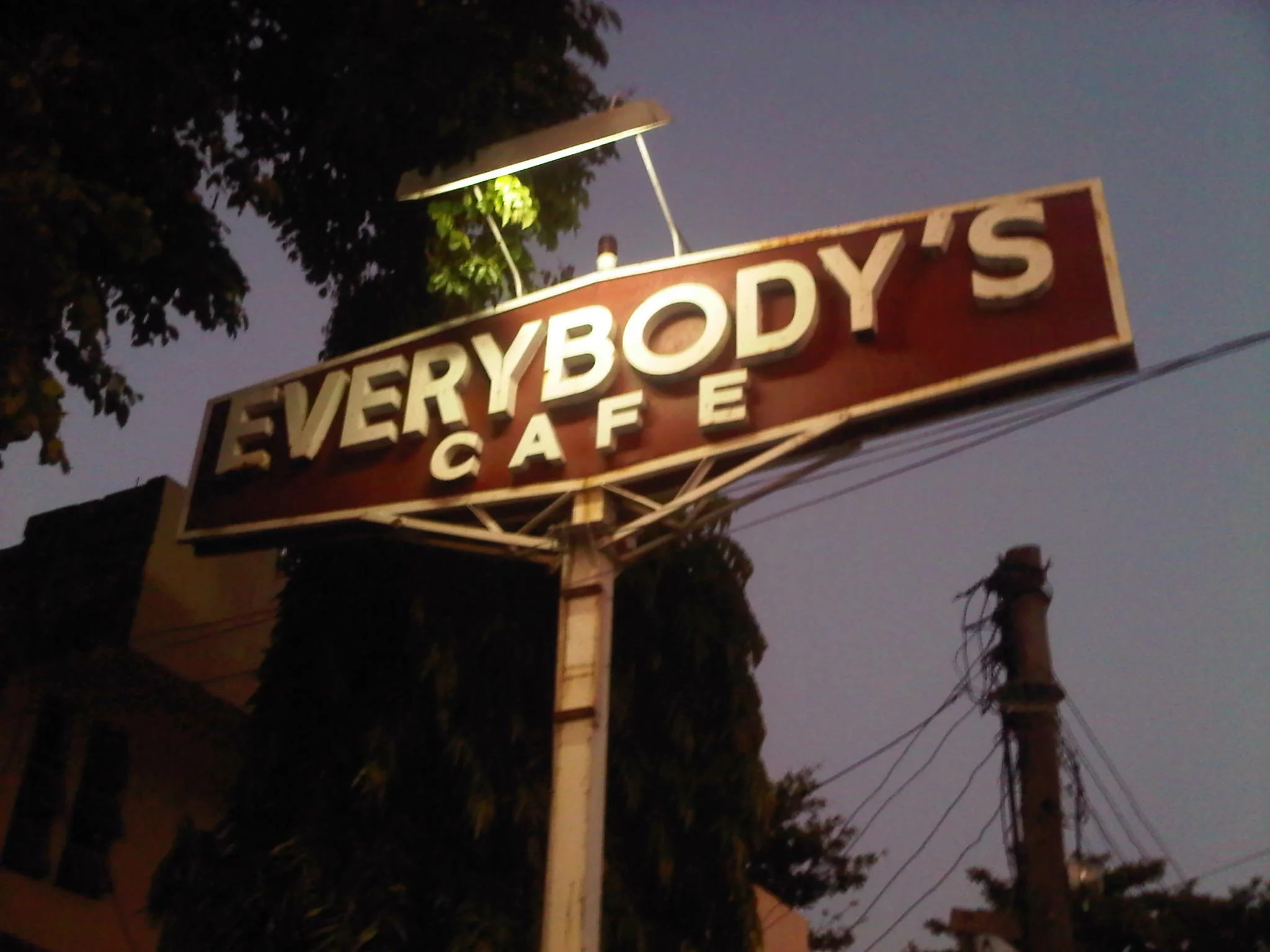 everybodys cafe 1