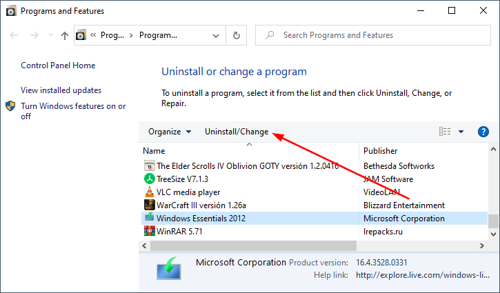 uninstall change windows essentials 2012