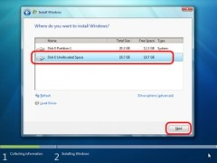 преинсталиране на Windows 7 service pack 1