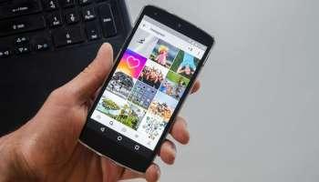 Cara Mempercepat Internet Android Header