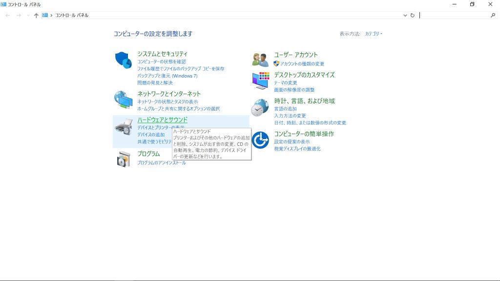 スクリーンショット (340)