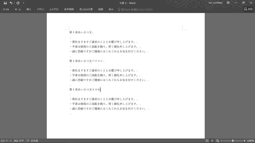 スクリーンショット (455)
