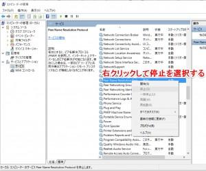 新しいSkitchファイル7