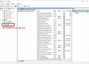 新しいSkitchファイル6
