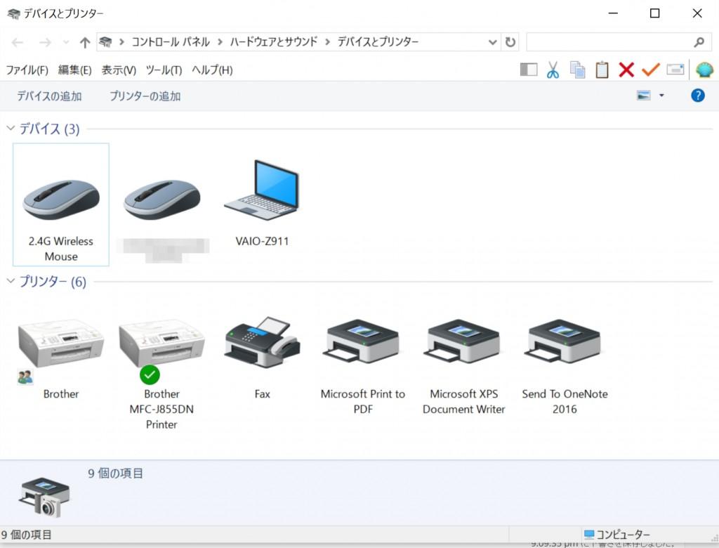 新しいSkitchファイル1