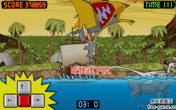 game hiu prehistory shark