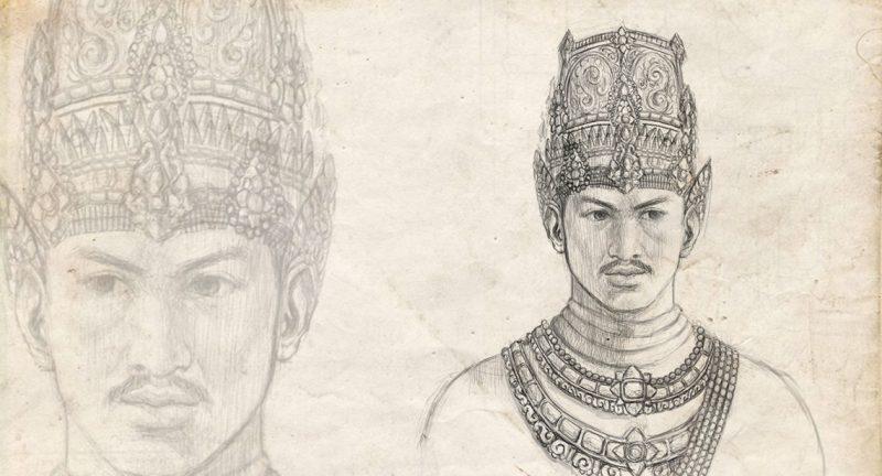 Raden Wijaya