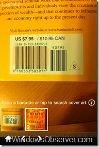 bing-barcode-scan