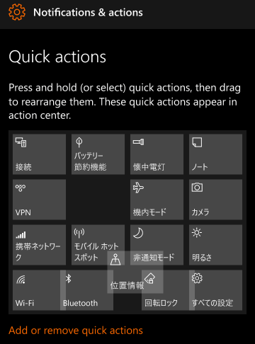 quick-actions