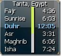 Download Free Islamic Windows 7 Theme Quran Sounds Islamic Icons Prayer Gadget Blue Curosrs 1