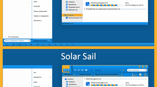 Sail Windows 7 Visual Style