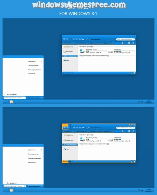Download Free Sail Windows 8.1 Visual Style
