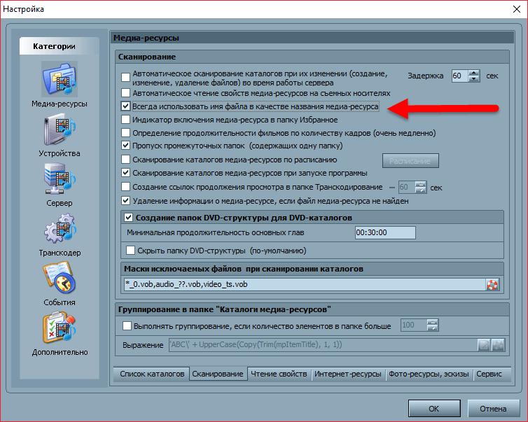 preuzimanje softvera za podudaranje moje datoteke