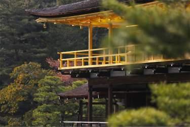 Kyoto: Kinkakuji