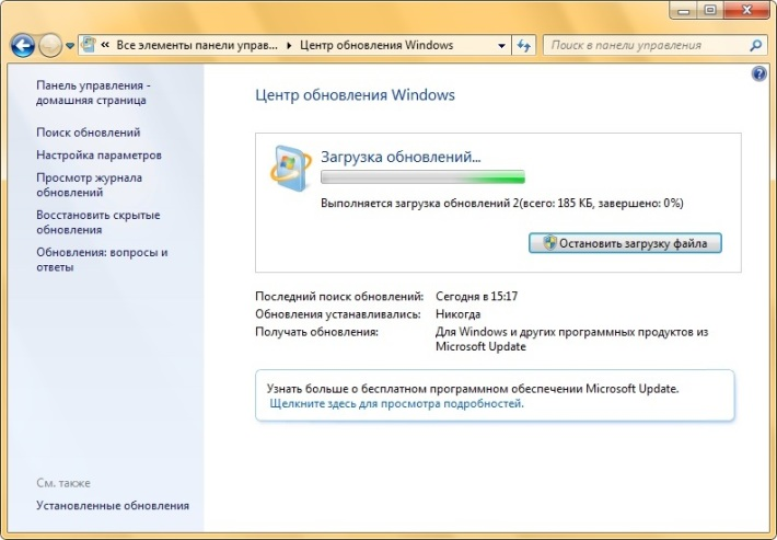 Windows Update Center.