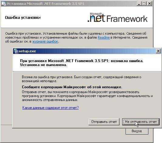 Instalarea Microsoft .NET Framework