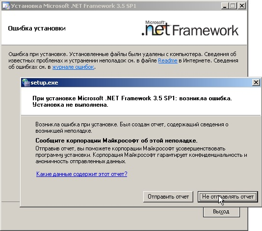 تثبيت Microsoft .NET Framework