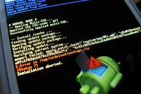 Error Status 7 Android