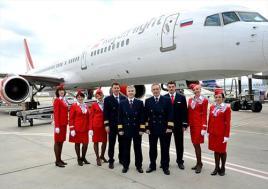 Royal-Flight