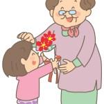 敬老の日のプレゼント。泣いて喜ぶ子供からの手作りプレゼントはこれだ!