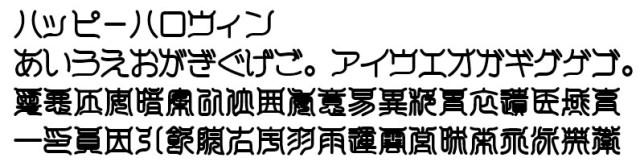 hakushu_insou