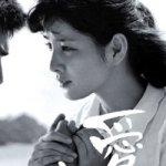 吉永小百合と渡哲也の初の共演映画「愛と死の記録」は壮絶!