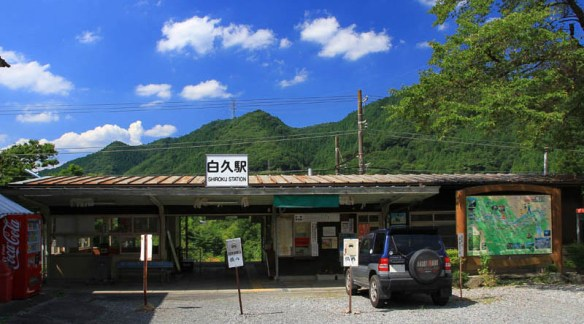 Shiroku_Station_Entrance_1