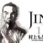 綾瀬はるか 大沢たかお 医療ドラマ「JIN-仁-」 手術や治療 奇跡の一覧 ほんまかいな!