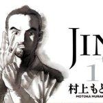 綾瀬はるか-大沢たかおの医療ドラマ「JIN-仁-」手術や治療の奇跡の一覧。ちちんぷいぷいで乗り切れ!