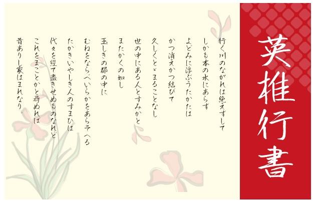 ac_aigyosho