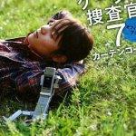 窪田正孝の兄はイケメンで野球をやっていた?親友ノリは甲子園優勝!