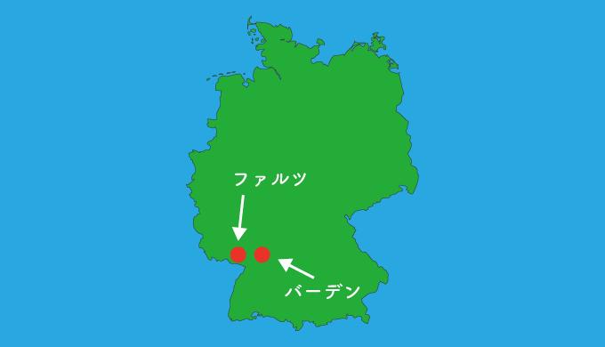 ファルツ、バーデンの図解