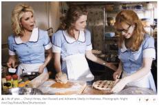 Scene from 'Waitress'