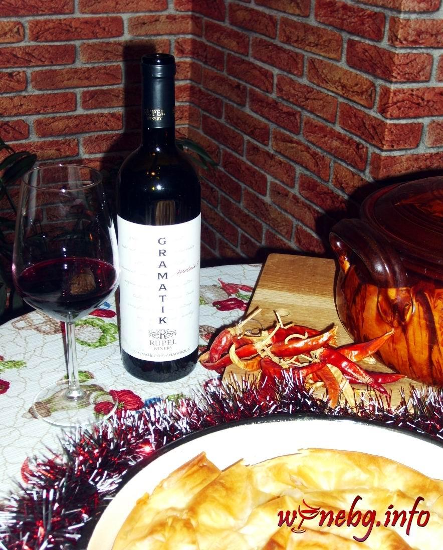 Gramatik Melnik 55 – Rupel Winery 2015