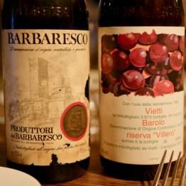 96 Produttori del Barbaresco 96 Vietti Villero Riserva