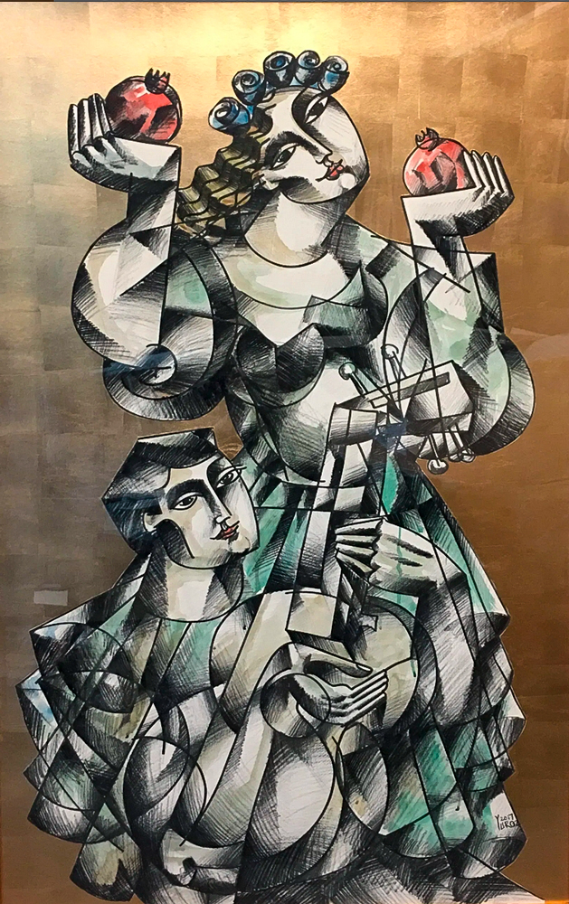 Lady Holding Two Pomegranates by Yuroz Gevorgian