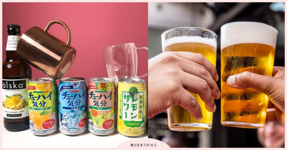 「沙瓦」、「Chu-hi」任你選!夏日來瓶酸甜的低濃度氣泡酒 今晚就輕鬆喝喝|沙瓦、Chu-hi、氣泡酒、低濃度酒 ...