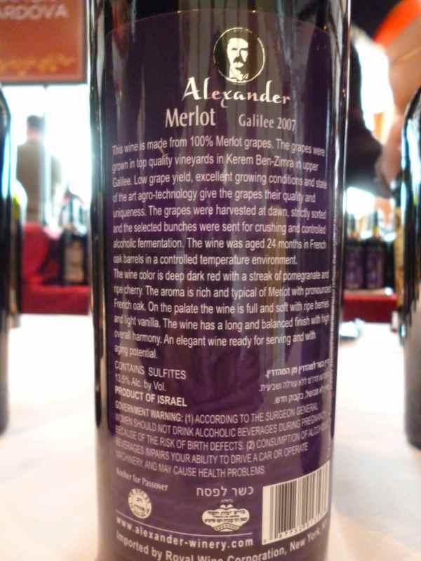 2007 Alexander Merlot, Reserve - back label_