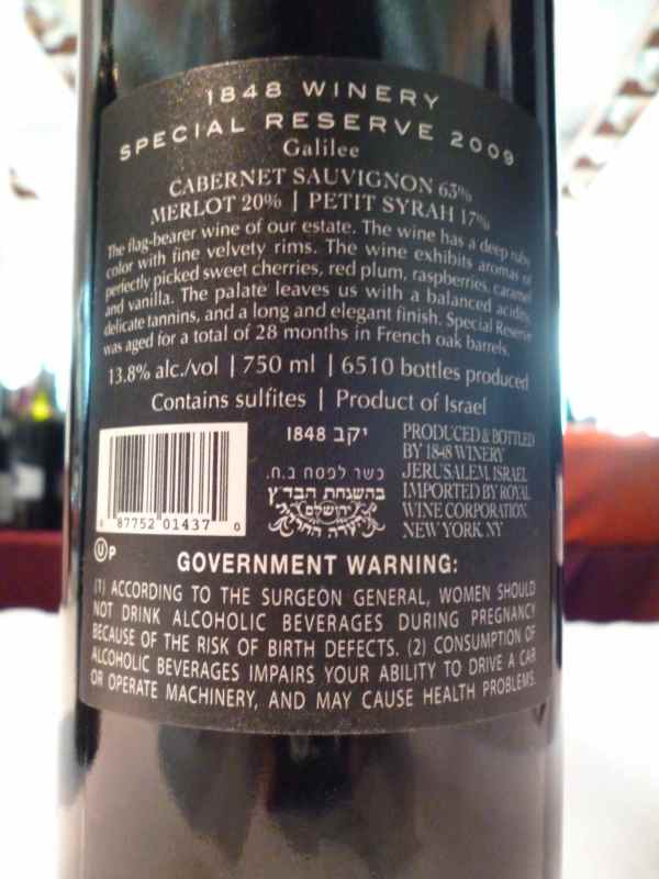 2009 1848 Special Reserve - back label_