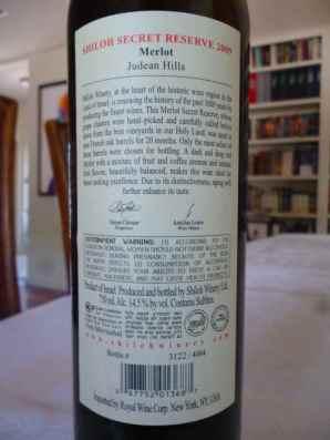 2009 Shiloh Merlot, Secret Reserve, Judean Hills - back label