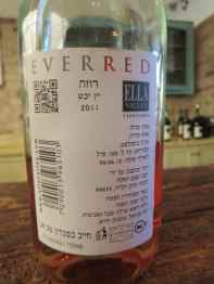 2011 Ella Valley Rose, EverRed - back label