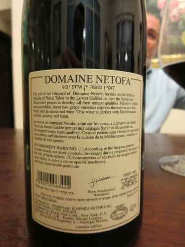 2012 Domaine Netofa red - back label