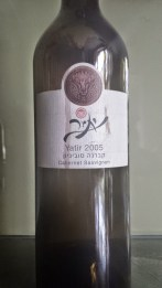 2005 Yatir cabernet Sauvignon
