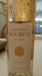 2016 Chateau Roubine Rose