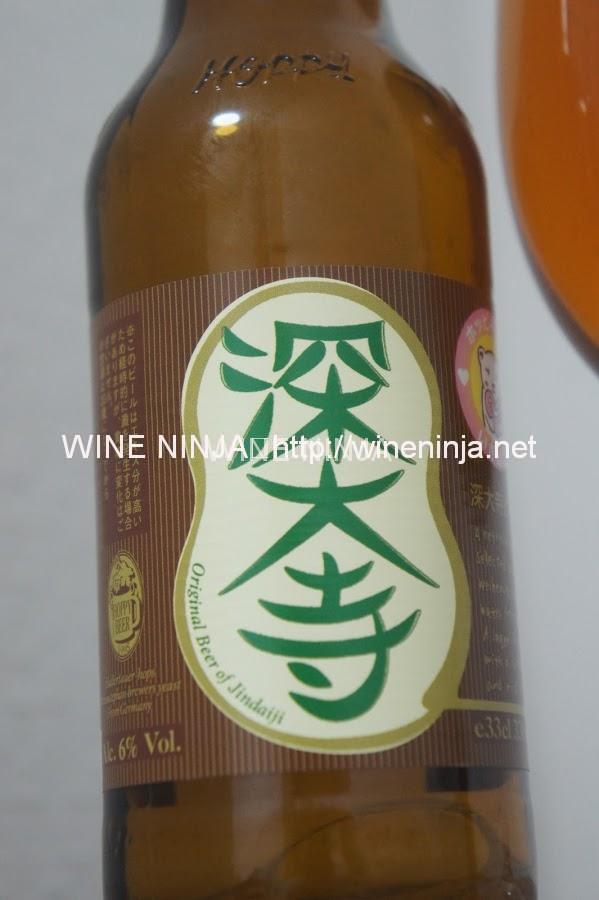 ボッピービバレッジ株式会社/深大寺ビール