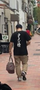 YUJI RAMEN TOKYO 清澄白河/ラーメン
